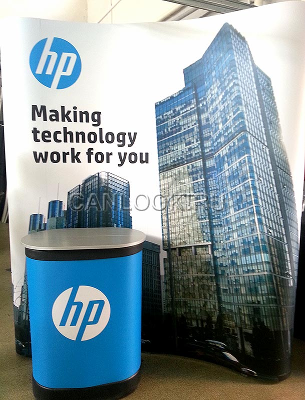 стенды Pop Up HP