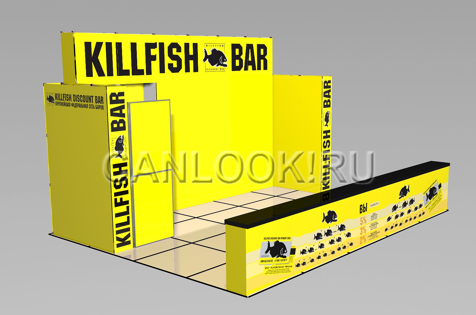 Стенды Pop Up и Fold Up Killfish