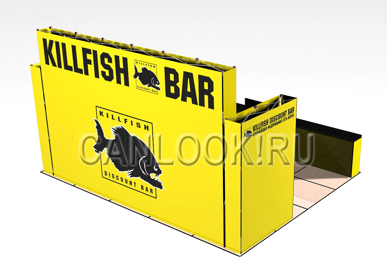Стенды Fold Up и Pop Up Killfish