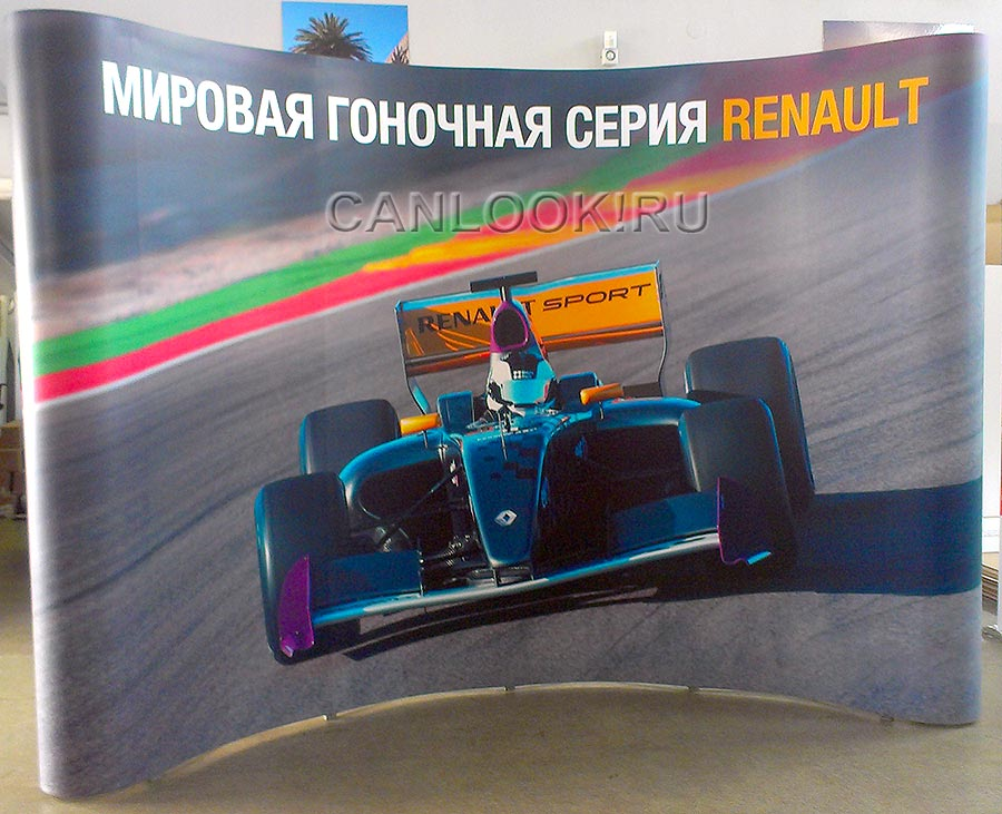 стенд Pop Up - Renault